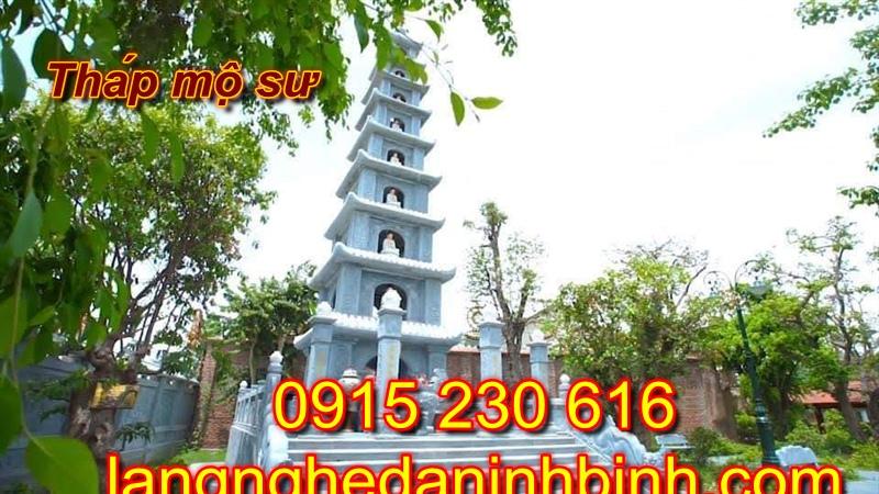 Tháp mộ sư - mộ tháp đá phật giáo Đồng Tháp; mộ tháp phật giáo; Mộ tháp phật giáo bằng đá; xây mộ tháp đá; mộ tháp đá; Mẫu mộ tháp; mộ tháp bằng đá đẹp; mộ tháp bằng đá xanh đẹp; Mộ tháp đẹp; mộ tháp đá xanh; mẫu mộ đá hình tháp