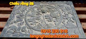 Chiếu rồng đá ở Hà Giang