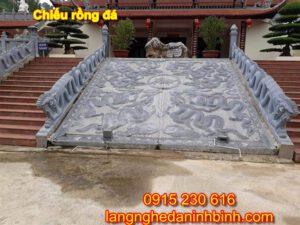 Chiếu rồng đá ở Quảng Ninh