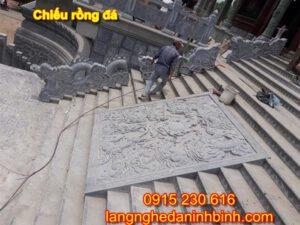 Chiếu rồng đá ở Tuyên Quang